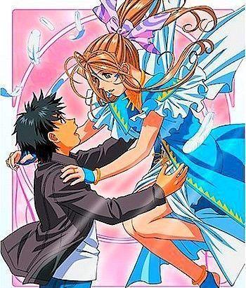 Ah! My Goddess de K?suke Fujishima