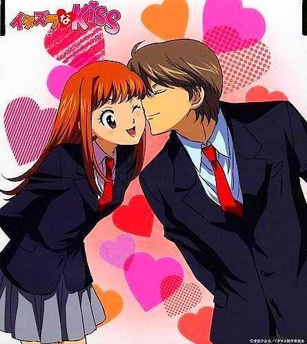 Itazura na Kiss de Kaoru Tada