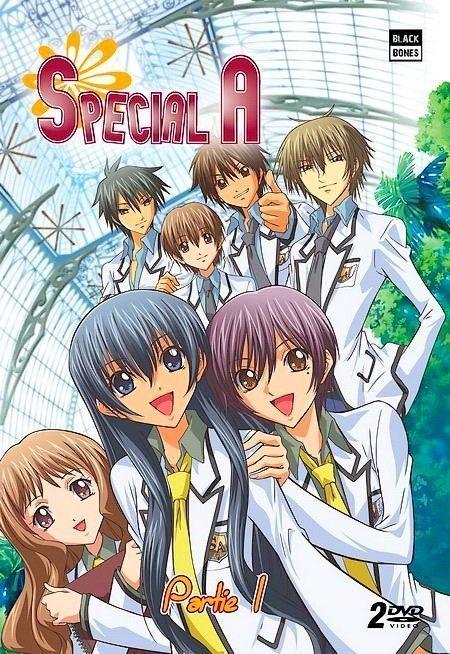 S.A special A class de Minami Maki