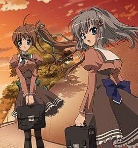 Akane-Iro ni Somaru Saka de Feng